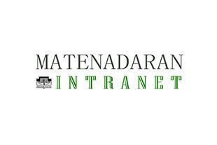 Intranet Matenadaran